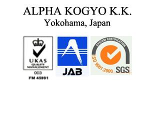 ALPHATEC 300 SERIES | Alphatec Chemical Corp